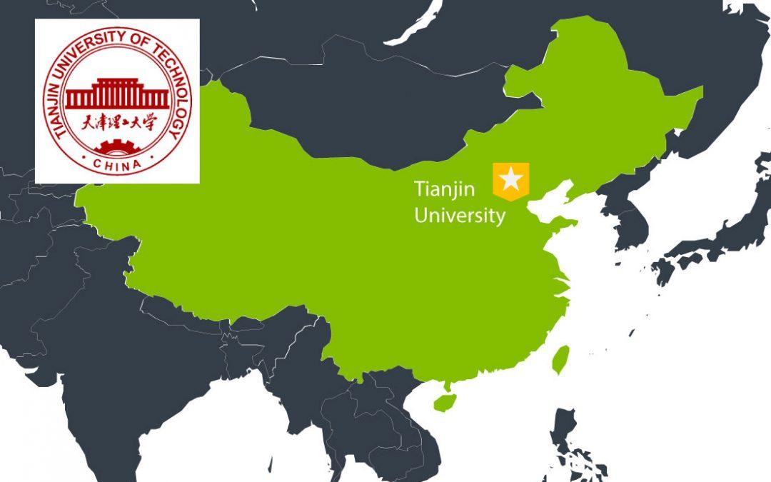 STEM Meeting,Tianjin University of Technology