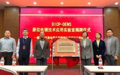 Announcing the establishment of the DICP-DENS Microscopy Centre