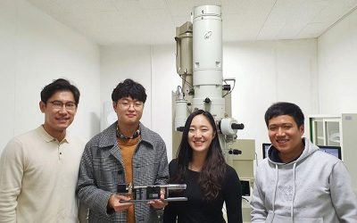 Installing South Korea's second Stream system at Seoul National University